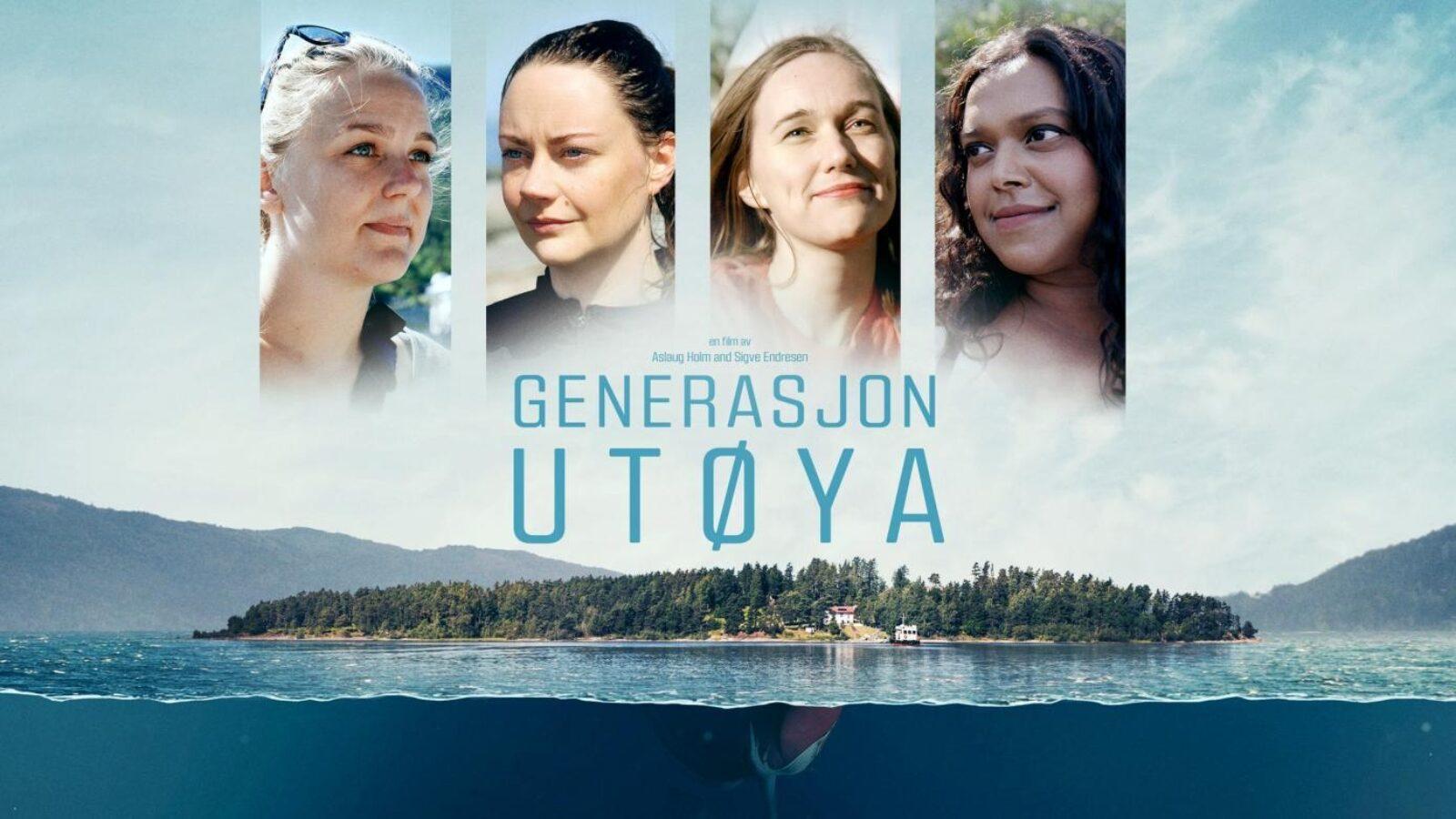 Generasjon Utøya 1